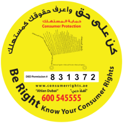 Consumer rights logo